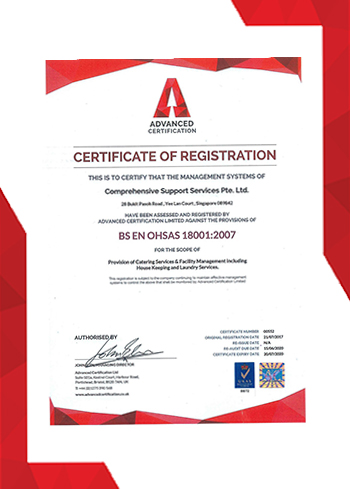 certificate of reg 1 1